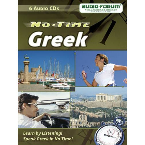 No Time Greek (6 CDs)