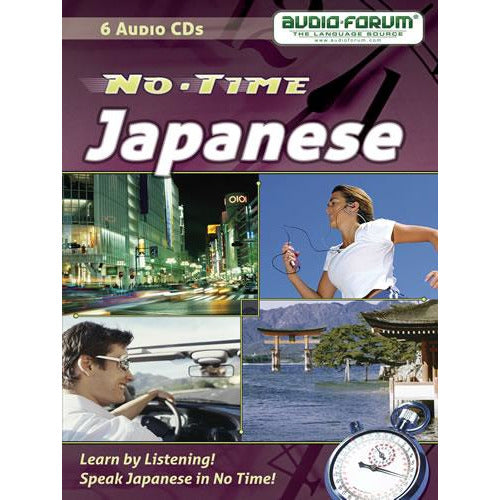 No Time Japanese (6 CDs)