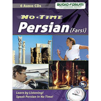 No Time Persian/Farsi (Download)