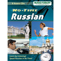No Time Russian (Download)