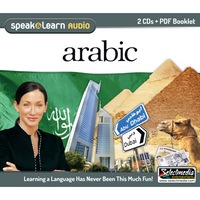 Speak & Learn Arabic (2 CDs)