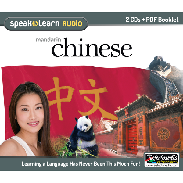 Speak & Learn Chinese (2 CDs)