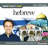 Speak & Learn Hebrew (Audio Download)