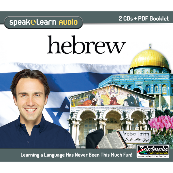 Speak & Learn Hebrew (2 CDs)