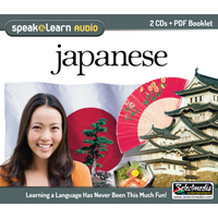 Speak & Learn Japanese (Audio Download)