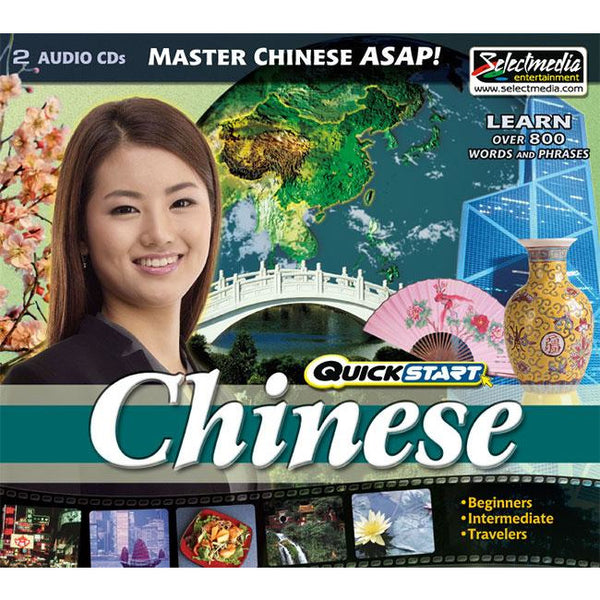 Quickstart Chinese (Audio Download)