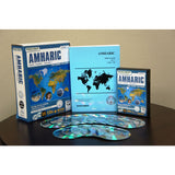 FSI: Basic Amharic 1 (15 CDs/Book)