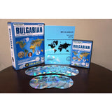 FSI: Basic Bulgarian 1 (11 CDs/Book)
