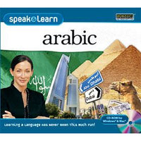 Speak & Learn Arabic