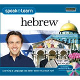 Speak & Learn Hebrew (Software Download)