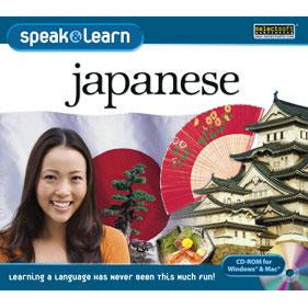 Speak & Learn Japanese