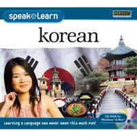 Speak & Learn Korean (Software Download)