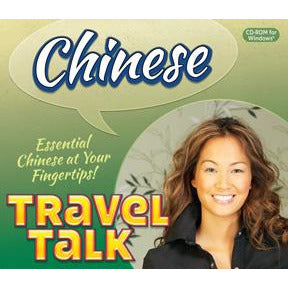 Travel Talk Chinese (Download)