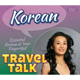 Travel Talk Korean (Download)