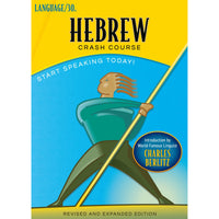 Hebrew Crash Course by LANGUAGE/30 (2 CDs)