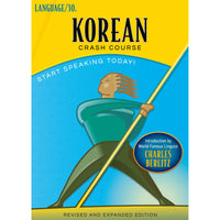 Korean Crash Course by LANGUAGE/30 (2 CDs)