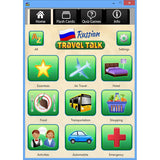 Travel Talk Russian (Download)