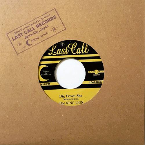 The King Lion - Dig Down Ska - 7""