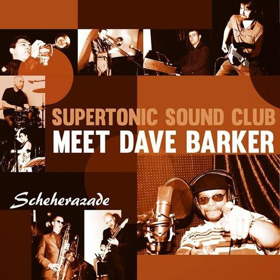 Dave Barker & Supertonic Sound Club - Sheherezade // Little Boy - 7""