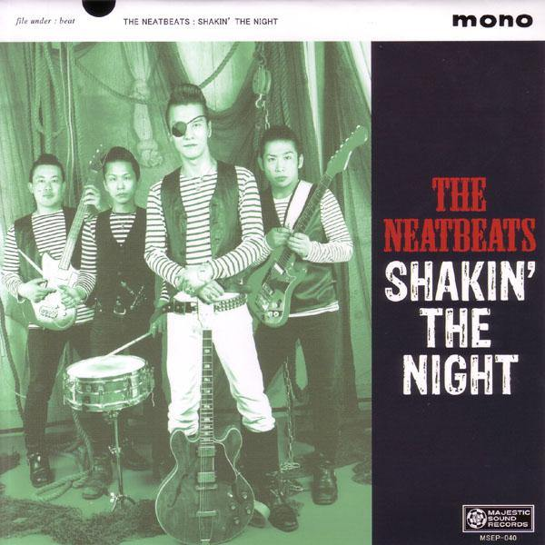 "Neatbeats - Shakin' The Night - 7"" EP"