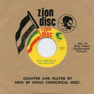 Sons Of Negus - Run Come Rally - 7""