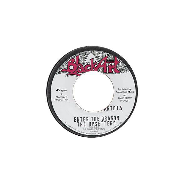 Upsetters - Enter The Dragon // Black Belt Jones - 7""