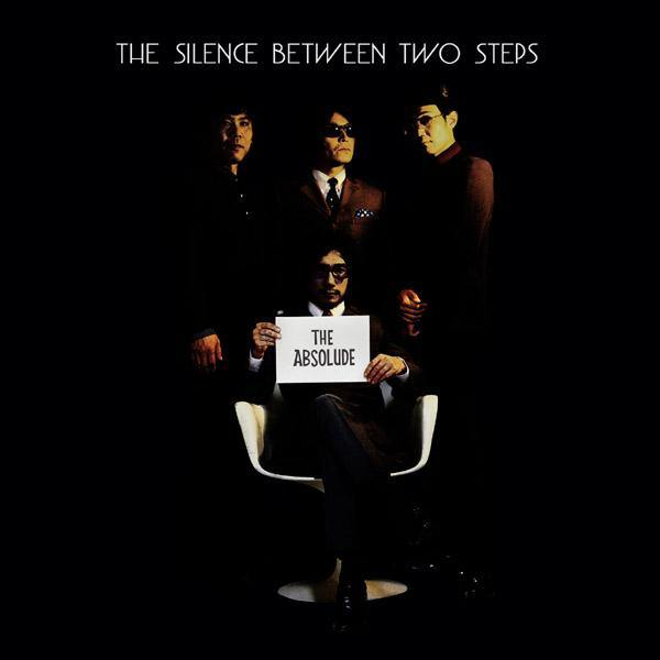 ABSOLUDE - The Silence Between Two Steps - CD