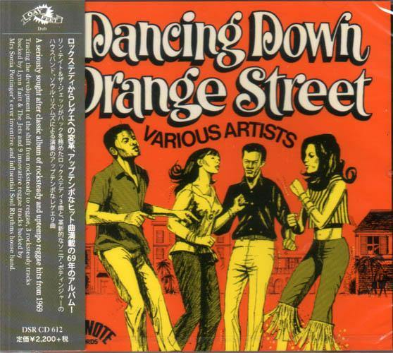Various - Dancing Down Orange Street - CD
