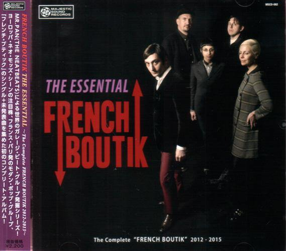 French Boutik - The Essential - CD (JAPAN import)