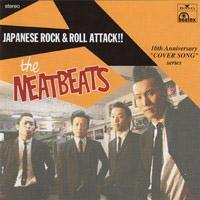 Neatbeats - Japanese Rock & Roll Attack - LP