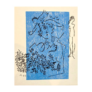 CHAGALL MARC, Voeux, 1963