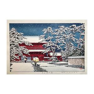 HASUI KAWASE, Temple in the snow, 1929