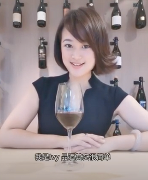 5 step, you will be an expert wine taster