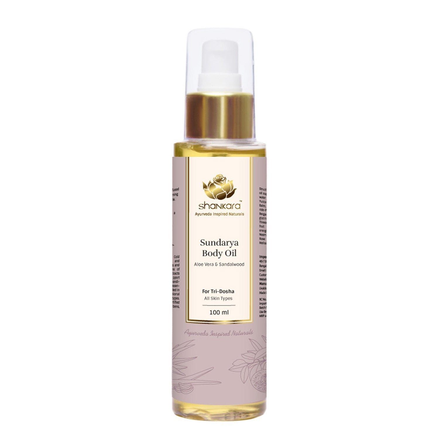 Shankara Sundarya Body Oil 100ml