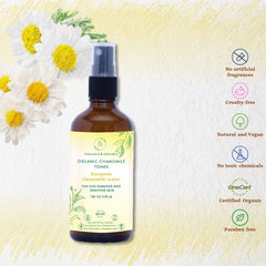 Precious & Nature's European Chamomile water 100 ml