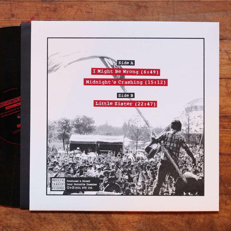 """The Uplifting Sound… Live in Shanghai, May 8, 2011"" [Vinyl]"