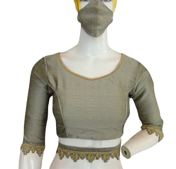 Plain Silk Readymade Saree Blouse with Belt and Matching Mask