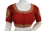 Maroon Color Cut Work Designer Readymade Saree Blouses