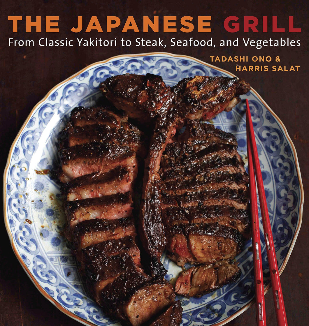 The Japanese Grill: From Classic Yakitori to Steak, Seafood, and Vegetables [A Cookbook] - Tolerant Planet