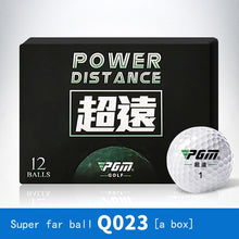 Load image into Gallery viewer, High-Grade New Golf Balls 12 Pieces/Boxed Layer Practice Game Ball Double Layer Super far ball Outdoor Sport Wholesale Training