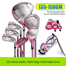 Load image into Gallery viewer, PGM Golf Club Carbon Junior Learning Kit Titanium Alloy No. 1