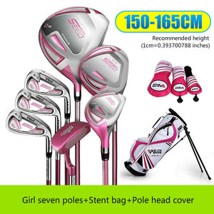 PGM Golf Club Carbon Junior Learning Kit Titanium Alloy No. 1