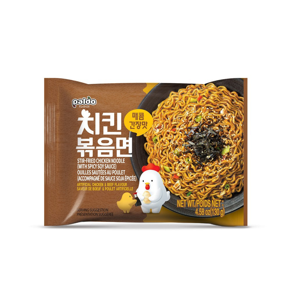 Paldo Spicy Stir Fried Chicken Noodle Soy Sauce Flavor 4 Packs