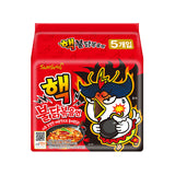 Samyang Spicy Chicken Ramen Nuclear Hot 5 Pack