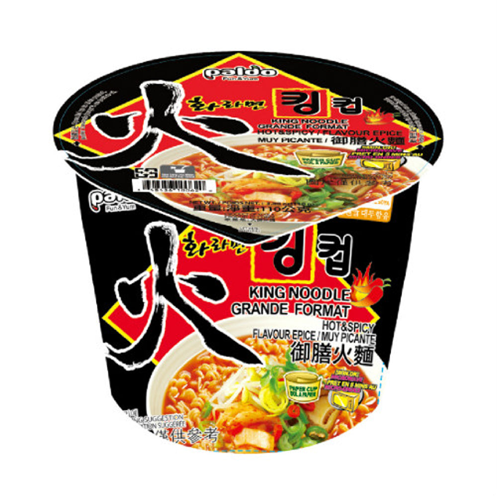 Paldo King Cup Hwa Hot & Spicy Ramen