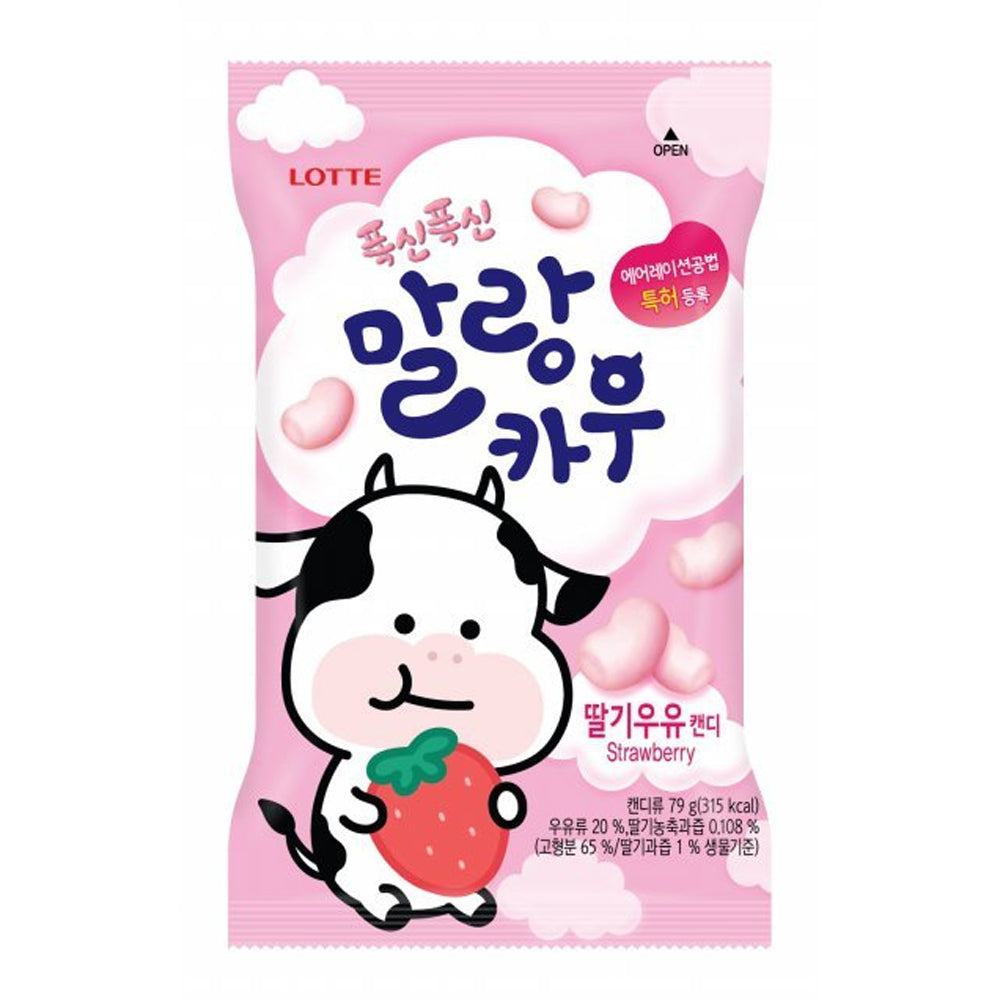 Lotte Malang Cow Candy Strawberry Flavor