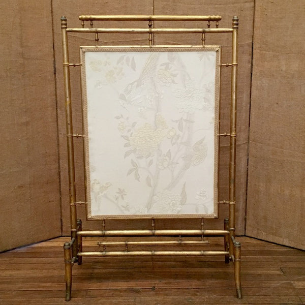 Gilt Fire Screen - late C19