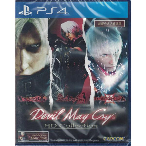 Devil May Cry HD Collection [PlayStation 4]
