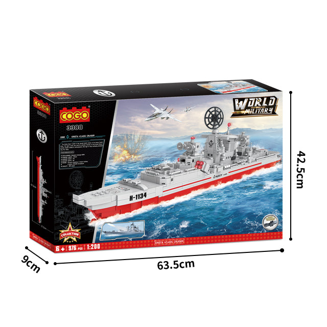 Military warship educational Building Blocks toys for kids-5