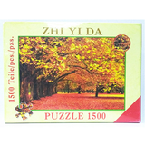 puzzle game child jigsaw puzzle wholesale sublimation jigsaw puzzle-1